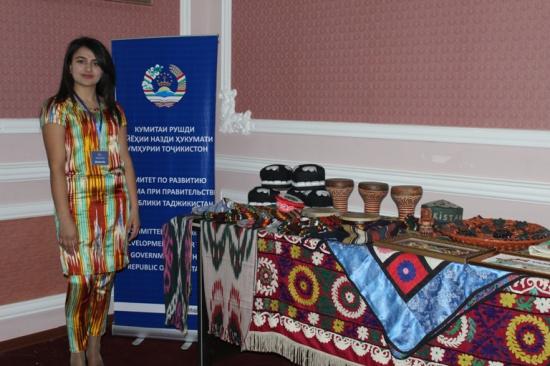 В Душанбе открыт первый «Центр туристической информации»